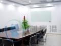 深圳会议室,培训室短租,设备齐全