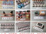 上海冲床润滑油泵,修理维修过载泵,现货S-450-3R气垫总