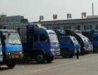专业承接许昌至全国整车包车搬家物流运输业务提供发票