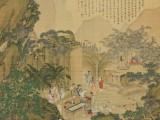 北京保利拍卖公司 书画字画征集