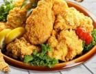济宁市山鸡哥炸鸡汉堡加盟 山鸡哥炸鸡汉堡加盟费多少钱