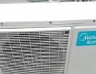 出售美的品牌大2匹的柜式空调,包送货安装