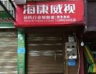 黔江 城东医院旁边 住宅底商 35平米