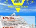 阜新起止海南飞机6日团 现在季节去哪旅游较好 去海南旅游多少钱