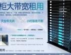 南宁服务器托管哪里好,南宁服务器租用虚拟主机