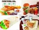 海南华莱士加盟炸鸡汉堡快餐店加盟