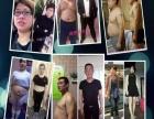 减肥美容保健理疗