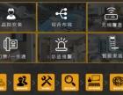 安防监控 网络布线 手机信号