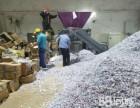 广州废纸回收商家 广州那里回收废纸 保密文件销毁