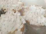 浦东附近食用冰块配送 浦东食用冰 上海冰块公司