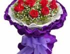 海口买开业花篮鲜花店预定玫瑰花店订花送花预定送货快