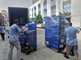 大众东莞搬家公司居民搬屋,企业整体搬迁,厂房搬运吊装