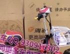 美琪小区专业出售八九成新二手电动车质保一年450起