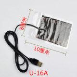 厂家批发 USB加热片 暖手鼠标垫暖脚宝 手套发热片 一件代发