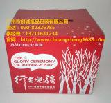 东莞包装箱售价是多少-价格合理的纸制品包装推荐