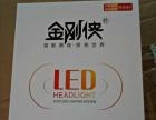 长期供应氙气灯LED灯/氙气灯灯泡/安定器/LED