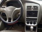 奇瑞 旗云 2009款 1.6 手动-转让一手私家车