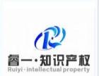 宁夏商标注册、专利申请、体系、版权登记、网站建设