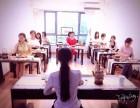 泉州茶艺培训初级班 兴趣茶艺班
