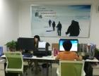 郑州办公软件培训 郑州办公培训 郑州办公自动化培训班
