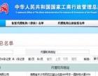 张家界商标注册 专利申请 京东、天猫商城入驻开店