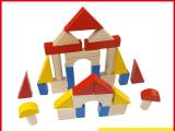 几何形状板启蒙 拼装木制宝宝玩具 儿童智