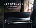 全新钢琴珠江钢琴雅马哈钢琴鲍德温钢琴卡瓦依钢琴