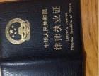 烟台徐律师法律咨询,专业从事25年。竭诚为您服务