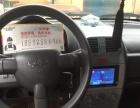 奇瑞A12009款 1.3 手動豪華型