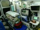 白城救护车出租
