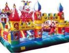 瑞翔玩具水上乐园淘气堡