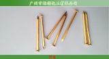 (贻顺牌)Q/YS.905 电镀仿金液 不锈钢仿金水