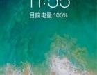 闲置美版有锁苹果6