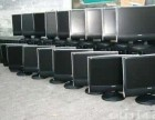 珠海香洲区电脑上门回收,电脑回收电话,电脑回收价格