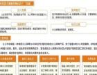 中国平安保险少儿平安福