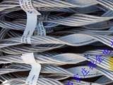 OPGW耐张线夹OPGW预绞式耐张金具 河北德金电力