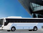 仙游到宣城汽车直达客车-汽车(在哪坐车)多少钱+几点到?