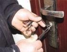 南昌开锁换锁、升级各种锁芯、快速上门、来电优惠