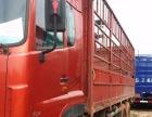 东风天龙前四后八,厢式货车 。2年,轮胎 8成新