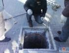 清理化粪池 清洗管道 抽粪 管道疏通 抽化粪池