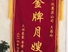 庐江欣赛菲金牌月嫂中心提供:专业月嫂服务营养月子餐配送