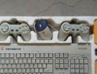 经典童年游戏机 著名品牌小霸王 插卡键盘 学习游戏两不误