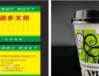 质量好、速度快 名片传单、不干胶、商品标签、海报等