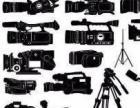 攝影,攝像,搖臂,航拍,導播臺,燈光器材監視器
