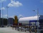 液化石油气配送
