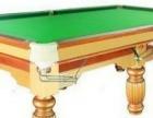 g转让10台乔氏 30台星牌 10台来力台球桌3台星牌斯诺克4台