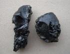 哈尔滨陨石私下交易陨石值多少钱