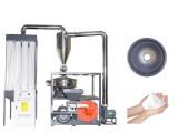 立邦機械PVC磨粉機