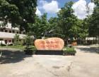 博白宝康护理中心(医养型养老院)