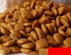 宠物狗粮,猫粮,龟粮,兔粮,鸟粮生产全套设备9成新
